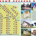 Расширение п.Филино Калининградской области