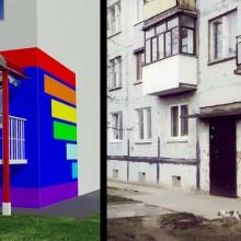 """Реконструкция входной зоны для магазина """"Гамма"""" в г.Балтийске"""